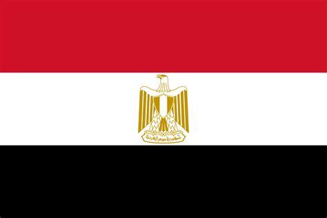 מהי מדינת מצריים?