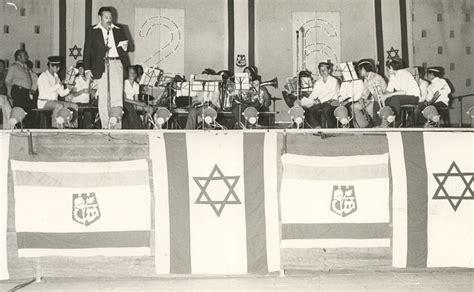 יום העצמאות של מדינת ישראל