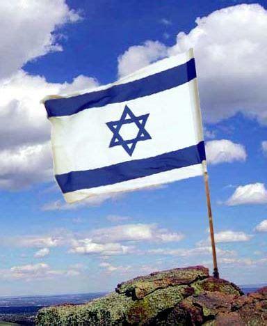 ישראל - המדינה שלנו ....