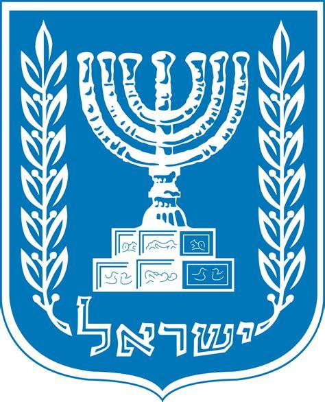 ישראל המדינה