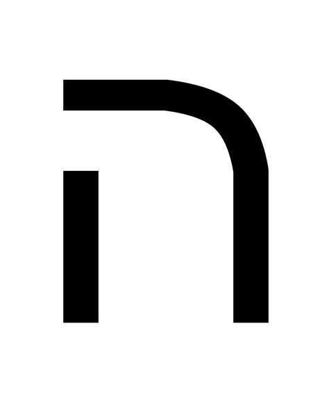 ה האות