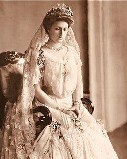 אליס, נסיכת באטנברג