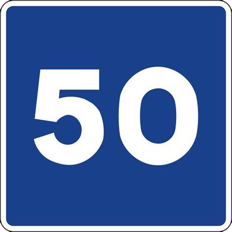 יובל (50)
