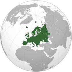 אירופה