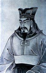 Sun Tzu.