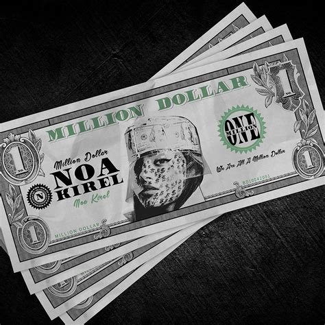 מיליון דולר - שיר של נועה קירל