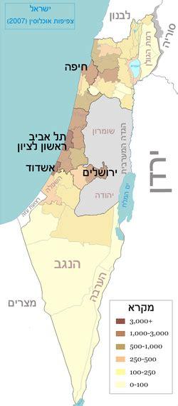 מדינת ישראל שלנו יפה וגם פורחת
