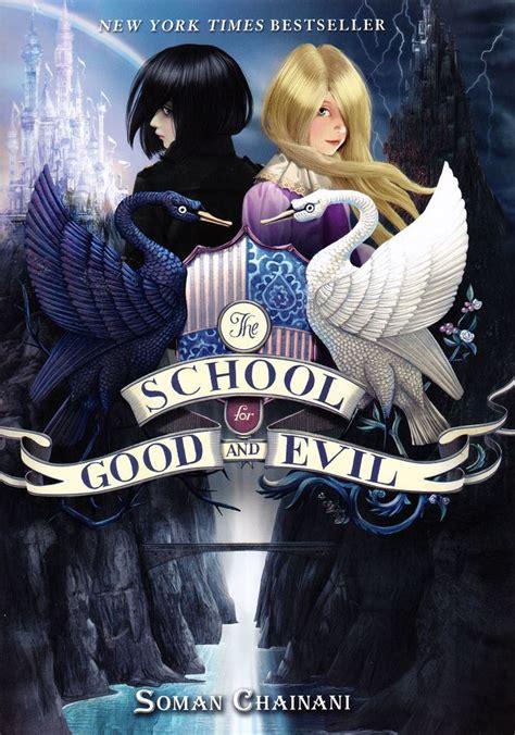 בית הספר לטוב ולרע