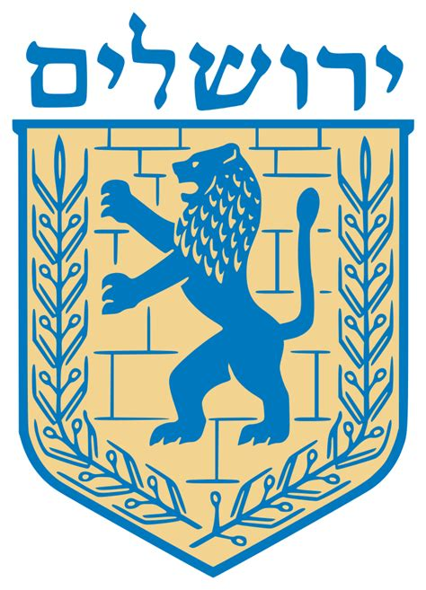 הזית בסמל ירושלים