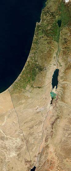 מדינת הישראל
