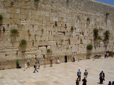 קיר מבית המקדש הכותל
