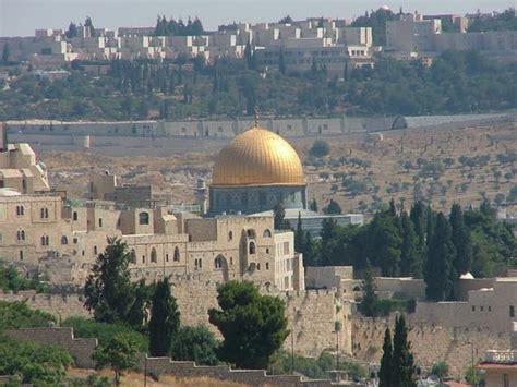 עיר ירושלים