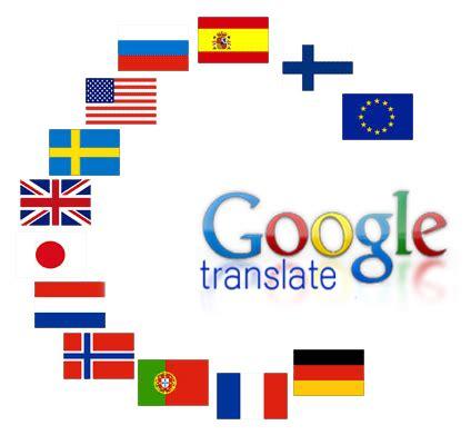גוגל טרנסליט-GOOGLE TRANCLATE
