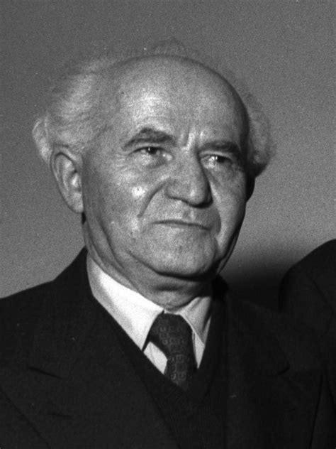 דוד בן גוריון ראש הממשלה הראשון