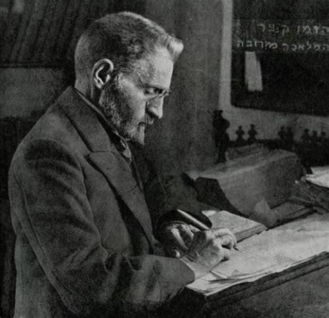 אליעזר בן יהודה - כותב השפה העברית :