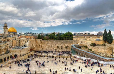 ירושלים - עיר הבירה של ישראל