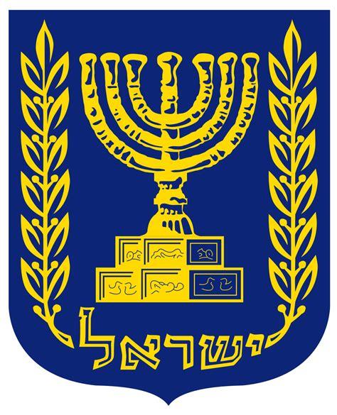 סמל מדינת ישראל אורי המלך