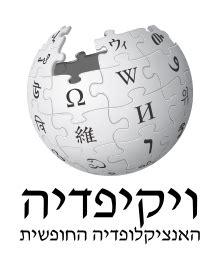 ויקיפדיה האתר