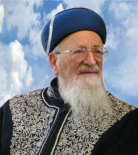הרב מרדכי אליהו הרב הראשי לישראל