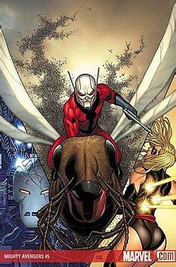אנטמאן (Ant-Man)